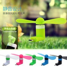 Honey Silicon Mental Portable Mini Fan Android IOS for Apple Power Bank laptop Case phone for iPhone for Samsung for LG for ASUS(China)