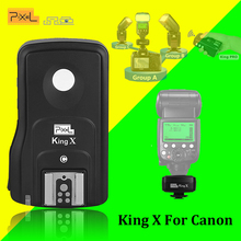 Pixel King X Receive E-TTL Wireless Flash Trigger High Sync Speeds 1/8000S King Pro for Canon 450D 500D 550D 600D 40D 50D 60D(China)