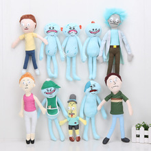 20-30cm Rick and Morty plush toys Happy Sad Foamy Meeseeks Stuffed Plush Toys Dolls Mr. Poopybutthole Mr. Meeseeks stuffed toy