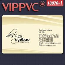 13070-1 real estate business cards Template for Design and Printing PVC business card