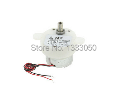 21rpm DC 12V 2 Wires Gear Box Electric Speed Reduce Motor<br><br>Aliexpress