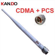 3dbi dual band antenna CDMA 850mhz PCS 1900Mhz omnidirectional antenna PCS 1900mhz booster PCS antenna mobile phone antenna(China)