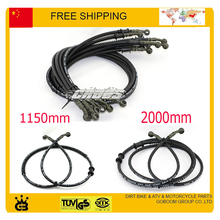 1150mm 2000mm 125cc 200cc 250cc Hydraulic Brake Hose QUAD ATV Dirt Pit Mini Pocket Bike buggy go cart  Roketa NST brake pipes
