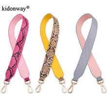 KIDONWAY 2017 new women bags parts fashion strap you series handbag accessory pu leather bags strap ladies belt 1002(China)