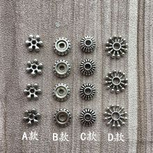 Zinc alloy material DIY jewelry accessories Fringe special septum plating Beaded septa Gaskets wholesale(China)