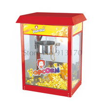 New Commercial Popcorn Maker Roof Topped Antique Style Popcorn Popper Machine Popper Popping Cooker(China)