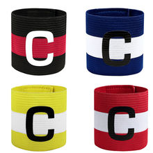 Professional Soccer Football Captain Armband Arm Band Multi Color Adjustable(China)