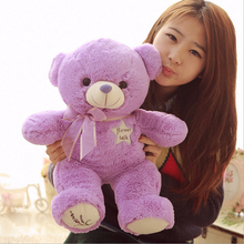 1Pcs 30cm lovely Lavender Bear Purple Teddy Bear Plush Bear Toys Stuffed Doll,High Quality,Birthday Gifts for Children and Girls