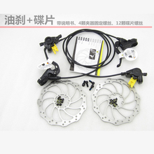 MAGURA MT2 Bicycle Brake mountain bike hydraulic disc brake lightweight composite carbon fiber weight 469 g