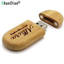 SHANDIAN Carbonized bamboo usb flash drive 10 pcs free LOGO U disk 8gb 16gb 32gb memory usb stick pen drive wood pendrive(China)