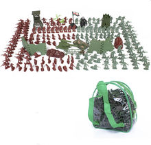 238 Pcs/set Mini Military Equipment Plastic Soldier Model Toys for Boy Best Brinquedos Gift for Kids 4cm(China)