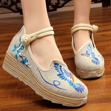 Women's Ankle Button Strap Round Toe Wedges Canvas Casual Shoe Vintage Embroidered Spring/Summer Linen Insole Pumps Beige/Blue
