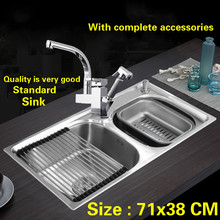 Free shipping Food grade 304 stainless steel standard kitchen sink double trough washing bowl hot sell 71x38 CM(China)