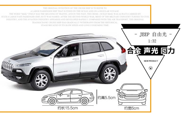 Sound/&Light Gift 1:32 Jeep Grand Cherokee SUV Diecast Model Car Toy Collection
