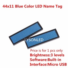 LYSONLED Special Offer 44x11 Dots Blue Color Rechargeable Led Scrolling Name Badge,  Hot Moving Text Display Business Card Tag