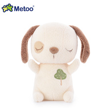 7 Inch Kawaii Plush Stuffed Animal Cartoon Kids Toys for Girls Children Baby Birthday Christmas Gift Dog Metoo Doll(China)