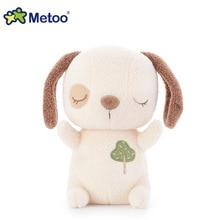 7 Inch Kawaii Plush Stuffed Animal Cartoon Kids Toys Girls Children Baby Birthday Christmas Gift Dog Metoo Doll