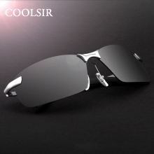COOLSIR 2017 Aluminum Magnesium Brand Designer Polarized Sunglasses Men Glasses Driving Summer Style Eyewear Accessories 3043(China)