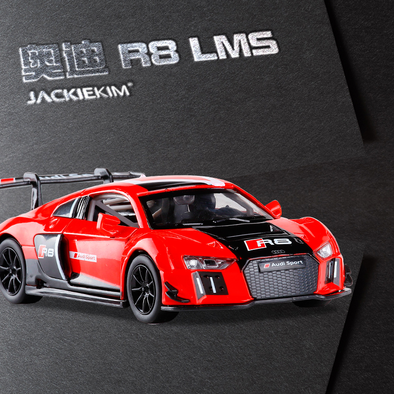Alloy Diecast 1:30 Audi R8 Sport track version of DTM Sport Model Collection Toy For Baby Collection Gift Toys Free Shipping(China (Mainland))