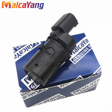 YDB000121PNF Car Parking Park Sensor System Parking Assistance For LAND ROVER DISCOVERY 3