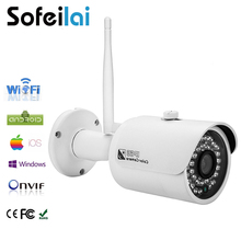 Buy 1080P HD outdoor Wireless IP Camera CCTV WiFi waterproof infrared night vision onvif bullet CCTV camara mini motion P2P Cameras for $40.25 in AliExpress store