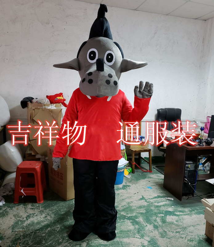 """Rabbit, Wait and See."" Mascot Costume Rabbits, Wait and See Mascot Pink Big Bad Wolf Mascot Costume Cosplay Dress Adult Size"