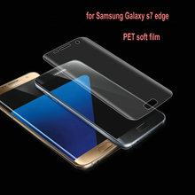 Full Cover Curved Screen Protector for Samsung Galaxy S7 Edge Premium importing PET Soft Material Ultrathin Toughted