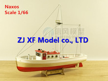 NIDALE model Hobby ship model kit Scale 1/66 NAXOS 1849 fishing-boat wooden model Offer English Instruction