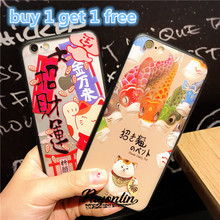 Buy 1 get 1 free Japan Cartoon Lucky cat Soft silicone case For Coque iPhone 6 6s 4.7inch back cover plastic phone bag case