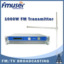Free shipping FSN-1000 1000W Power Adjustable FM Transmitter Radio Broadcasting Station+FU-DV1 Dipole Antenna + 30M 1/2'' Cable(China)