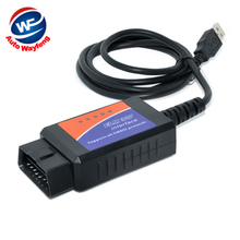 Top rated ELM327 Interface USB OBD2 Auto Scanner v1.5 OBDII OBD 2 II elm327 usb Super scanner best price top selling