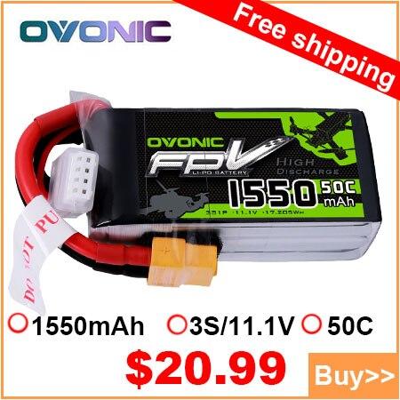 Battery for FPV (3)