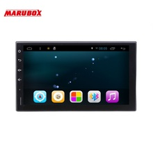 2Din Universal Android 6.0,Quad-core,Marubox  M705R16,Car radio gps navigation 7 inch HD 1024*600 screen head unit BT (No DVD)