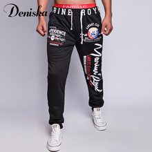 2017 spring autumn new fashion novelty hip-hop trousers harem pants  sporting pants men joggers men's casual sweatpants loose