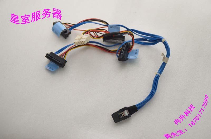 FOR DELL  R410, R510 T310, T410 four SAS SATA-SAS cable mini a line M800G<br><br>Aliexpress