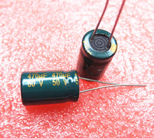 50pcs/lot 50v 470uf 10*17 power supply special High-frequency Low-impedance Aluminum Electrolytic Capacitor 470uf 50v