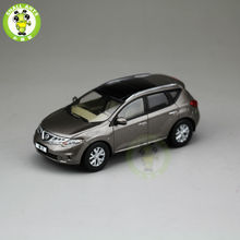 1/43 Nissan Murano Diecast Suv Car Model Toys Gold(China)