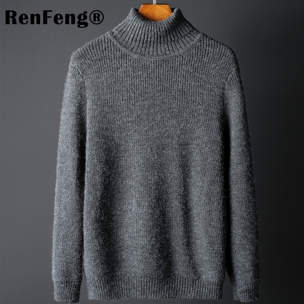 2018 Autumn new sweater Turn-down high collar warm sweater men\`s sweter winter Korean Slim tide knitted jumpers sweter mujer (13)