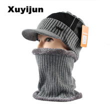 XUYIJUN Winter Hats Skullies Hats Winter Hat Caps For Men Women Wool Scarf Caps Masks Hood Knit Hat(China)