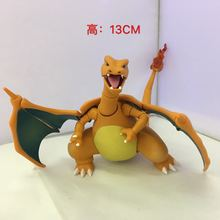 NEW 1pcs 13CM Japanese classic anime figure SHF Charizard action figure collectible model toys brinquedos(China)
