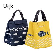 Urijk Yellow Fish Food Insulation Bag Handbag Lunch Bag Outdoor Picnic Storage Bags Insulation Cold Portable Ice Bag(China)