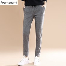 Buy Autumn Winter Harem Pencil Pants Gray Black Patch Pocket Drawstring Women Clothes Spring Trousers Plus Size 5XL 4XL 3XL 2XL XL L for $19.26 in AliExpress store