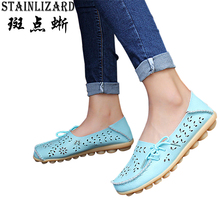 2017 Women Flats Cut-outs Comfortable Women Casual Shoes Round Toe Moccasins Loafers Wild Breathable Driving Woman Shoes ST431