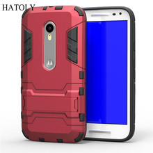 For Motorola Moto G3 Case XT1541 XT1542 XT1543 Slim Phone Case Robot Armor Protector Silicone Rubber Cover For Moto G 3rd Gen <(