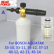 Foam Nozzle/ Snow soap Lance & Water Filter for Bosche AQT 33-10, 33-11, 35-12, 37-13, 40-12, 42-13, 45-14 High Pressure Washer