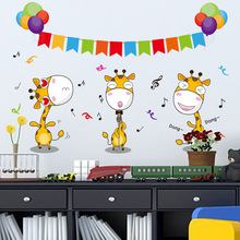 DIY Cartoon Animal Giraffe Music Notes Balloon Children Kids Bedroom Wall Stickers Kindergarten Decoration Adesivo De Parede Art