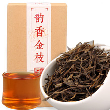 90g China tea dian hong Yunnan black tea red box Chinese gifts tea spring feng qing fragrant flavor golden bough of pine needle