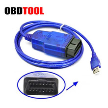 Tech2 USB Interface For Opel Cars from 1997 - 2004 Year Tech 2 USB Cables Scan Fault Codes Auto Diagnostic Scanner JC20