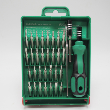 Item 8002 Multifunction Pocket Tools Precision Kit Magnetic Tool Box Phone Computer MP4 Repair Screwdriver