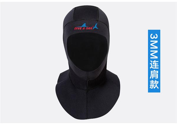 DIVE&SAIL 3mm neoprene diving cap snorkeling swimming hat hood neck cover winter swim keep warm scuba surfing face mask black016